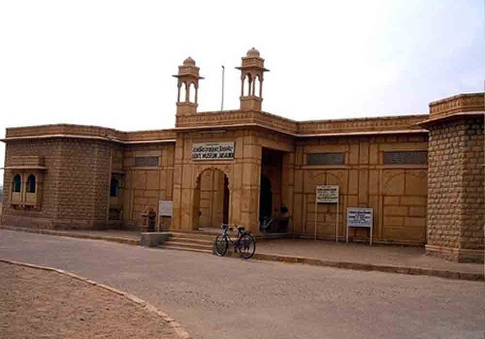 2 government museum